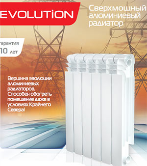 royal thermo aliuminij radiator2