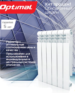 royal thermo aliuminij radiator3